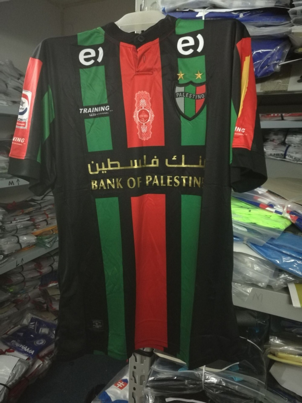 Palestino Chile football club Team soccer shirt Map of Palestine Rare Club  Deportivo Palestino Soccer in stock spot send factory-in Soccer Jerseys  from ... ca1b1ade2