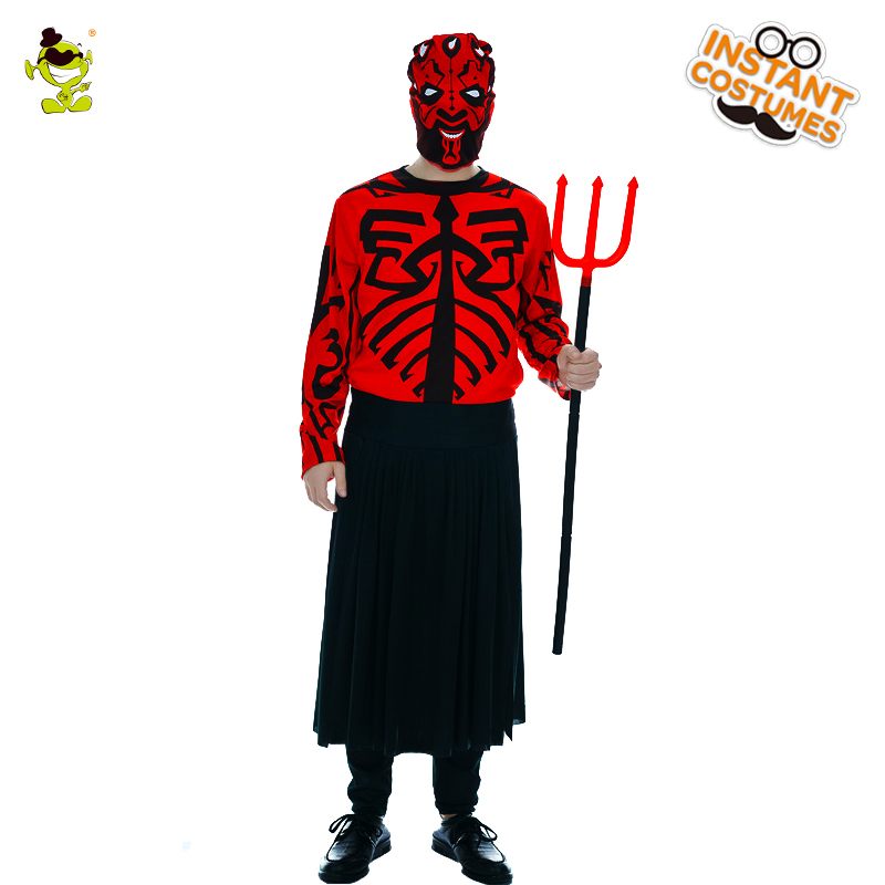 Star Wars Darth Maul Star Wars Costume Cosplay Party Halloween Adult Red