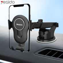 Yesido C44 Telescopic Sucker Gravity Car Phone Holder For In Windshield Dashboard Mount iPhone Stand