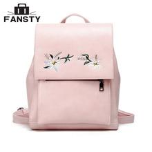 Новинка 2017 года цветочный искусственная кожа Женщины сзади сумка женская известных брендов женский рюкзак цветок вышитые леди школьная сумка для девочек-подростков