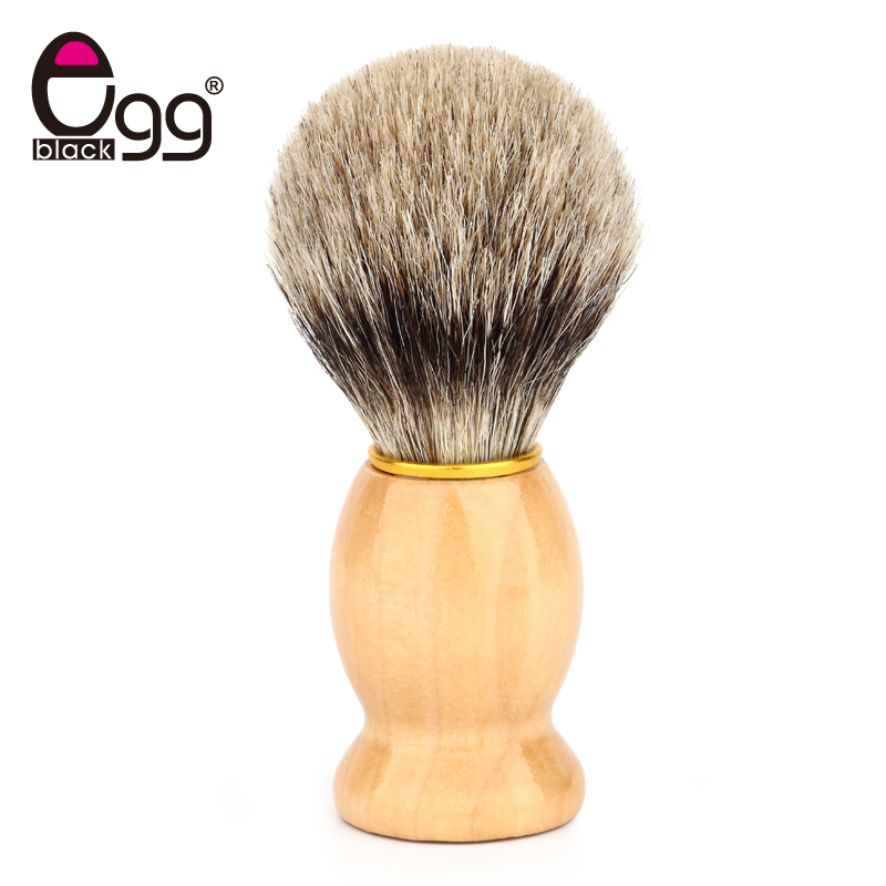 Pure Badger Hair Removal Beard Shaving Brush For Mens Shave Tools Cosmetic Tool