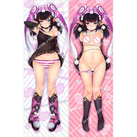 Japanese Anime PHANTASY STAR ONLINE 2 Body Pillows Hugging Pillow Cover Case Decorative Pillowcases 50*160cm