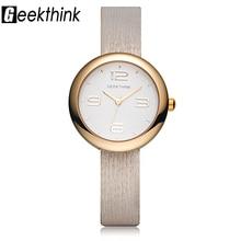 GEEKTHINK Luxury Quartz Watches Women Brand Ladies Simple Casual Leather strap Wristwatch Gold Girl Clock Female & Gift Box