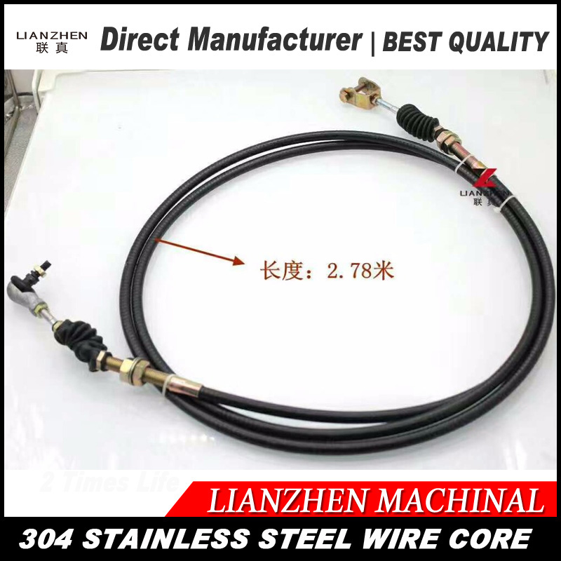 Excavator throttle cable for Liugong 920D CLG920D Replacement parts accelerator cable 54CD179 excavator throttle motor control single cable for hyundai 21en 32300 21en 32260 excavator parts accelerator cable