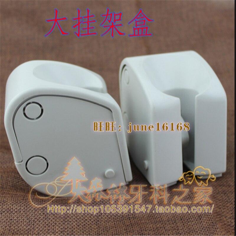 A0052 5PCS dental chair unit single rack Big Holder Dental handpiece 3 way Syringe holder Ultrasonic Scaler Holder rack Box