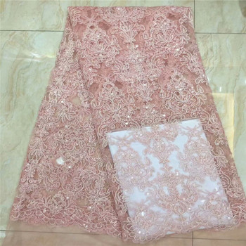 African Lace Fabric 2018 High Quality Lace Sequins Pink Nigerian Lace Fabrics french tulle lace for wedding dress XC8-48