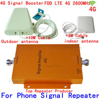 Full sets Gain 65dB Mobile Signal Booster Repeater 4G LET 2600mhz Cell Phone Amplifier LTE Phone Signal Extender antenna+cable
