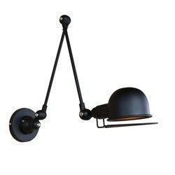 E14 stara lampa Jielde czarny Metal 2 Arms przemysłowe lampy w stylu Loft ściana światło darmowa wysyłka