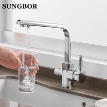 Chrome Kitchen Faucets 360 Degree Rotation 3 Way Water Filter Tap Solid Brass Sink Mixer CF-0188