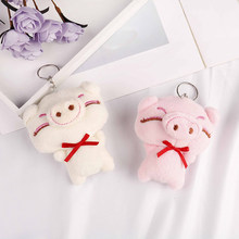 Kawaii Baby&Girls&boys Birthday Gifts And As Car Buckle/keychain/small Pendant Stuffed Animals Cute Plush Pig Toys(China)