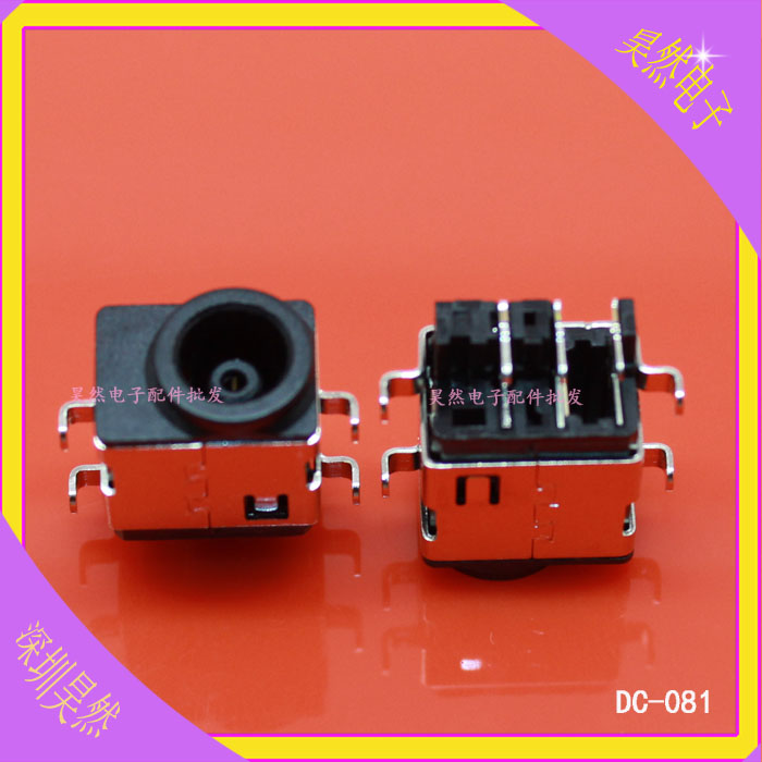 JingChengDa 2X Best price . Dc Power Jack for Samsung NP RF710 RV508 RV511 RV513 RV515 RV518 RV520 RV411 RV420 RC512 free shipping dc power jack for samsung rv520 rv720 rv530 np rc730 rc730 rc530 rf411 rf511 rf710 rf711