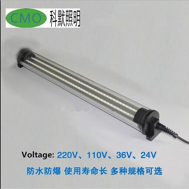CMO 24W 960mm 110V 220V 24V 36V LED machine tool explosion proof lamp IP67 waterproof workshop