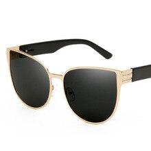 F.J4Z Top Quality Fashion Cool Personality Big Size Cat Eye Women's Polarized Sunglasses UV 400 Goggle Shades