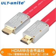 Free transport HDMI 2.zero model 19 + 1 commonplace tinned copper metallic housing 4K TV flat wire hdmi HD line hdmi cables