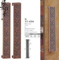 Antiguo chino tallado puertas del hotel puerta manejar puerta de vidrio manejar bronce manija Deluxe