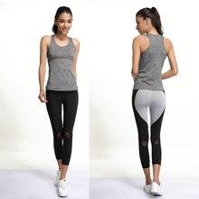 Женские леггинсы для фитнеса дышащие спортивные Леггинсы с высокой