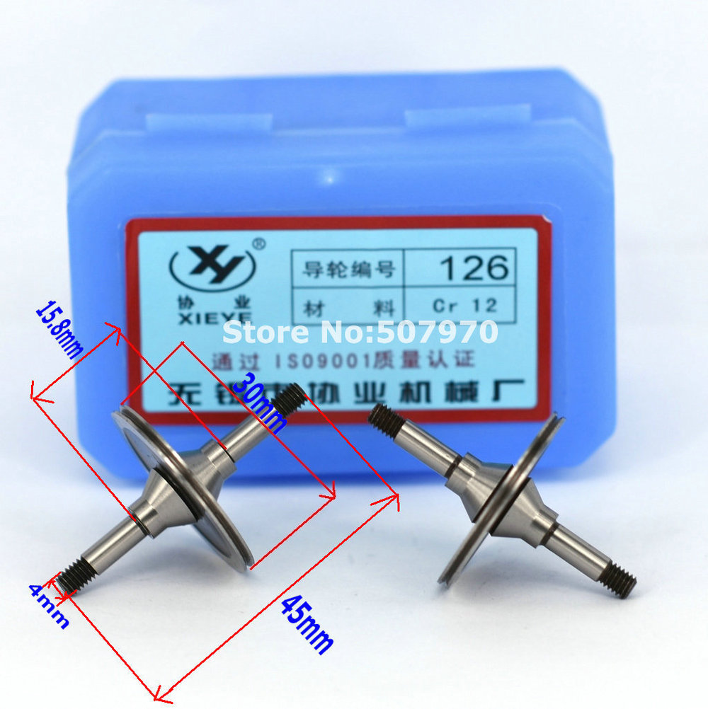 Xieye EDM направляющее колесо шкив 126(OD30* L45) для машина для резки с ЧПУ станок