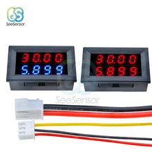 1PCS 0.28 inch DC 0-200V 10A Voltmeter Ammeter Red+Blue /Red+Red LED Amp Dual Digital Volt Meter Gauge Display