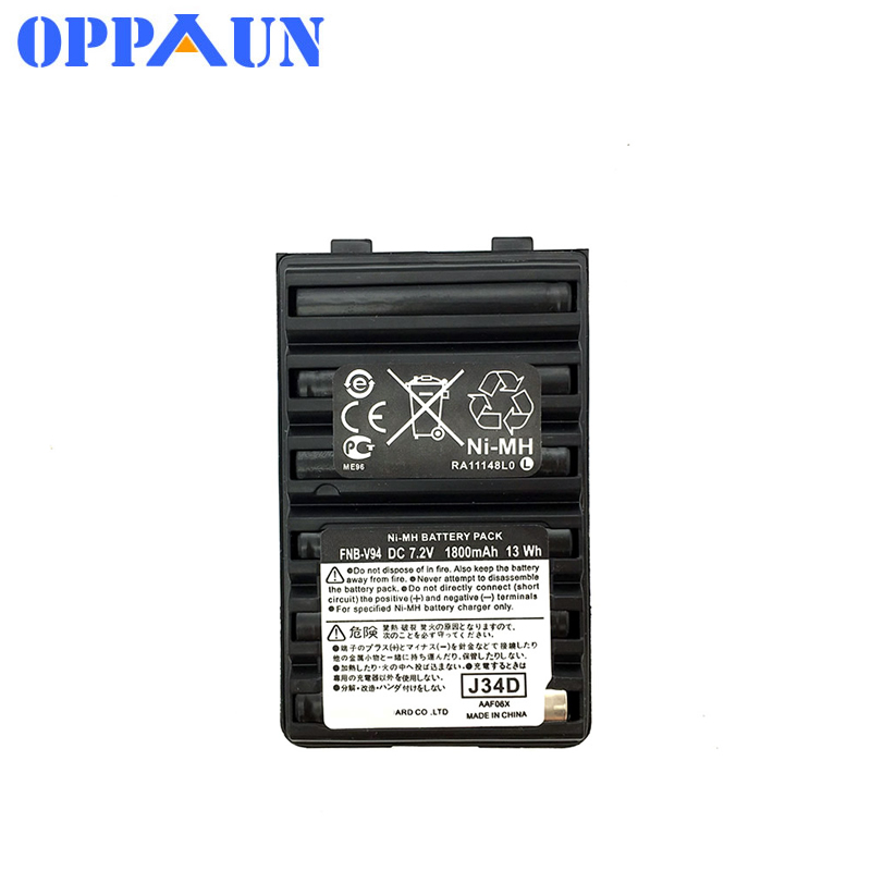 FNB-V94 Ni-MH Battery For Yaesu FT-270R FT-60R Vertex VX-160 VX-168 VX-180 VX-210 VXA-220 VX-414 VX-417 HX-370S HX-270