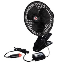Summer Car Clip-On Fan12V Sunshade Dashboard Oscillating Vehicle Air Cooling Fan Conditioning