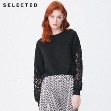 Select femmes 100% coton découpé broderie encolure ronde coupe ample sweat-shirt S | 41914D518