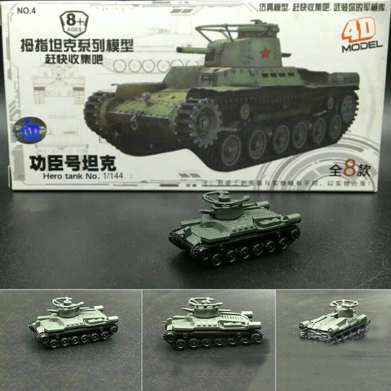 US $11 35 32% OFF|8pcs Set Plastic 4D Assembled Tank Model 1:144 Thumb Tank  Military Model Toy Military Tank Toy Christmas gift-in Diecasts & Toy