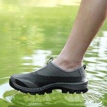Men's Light Breathable Non-Slip Fishing Shoes