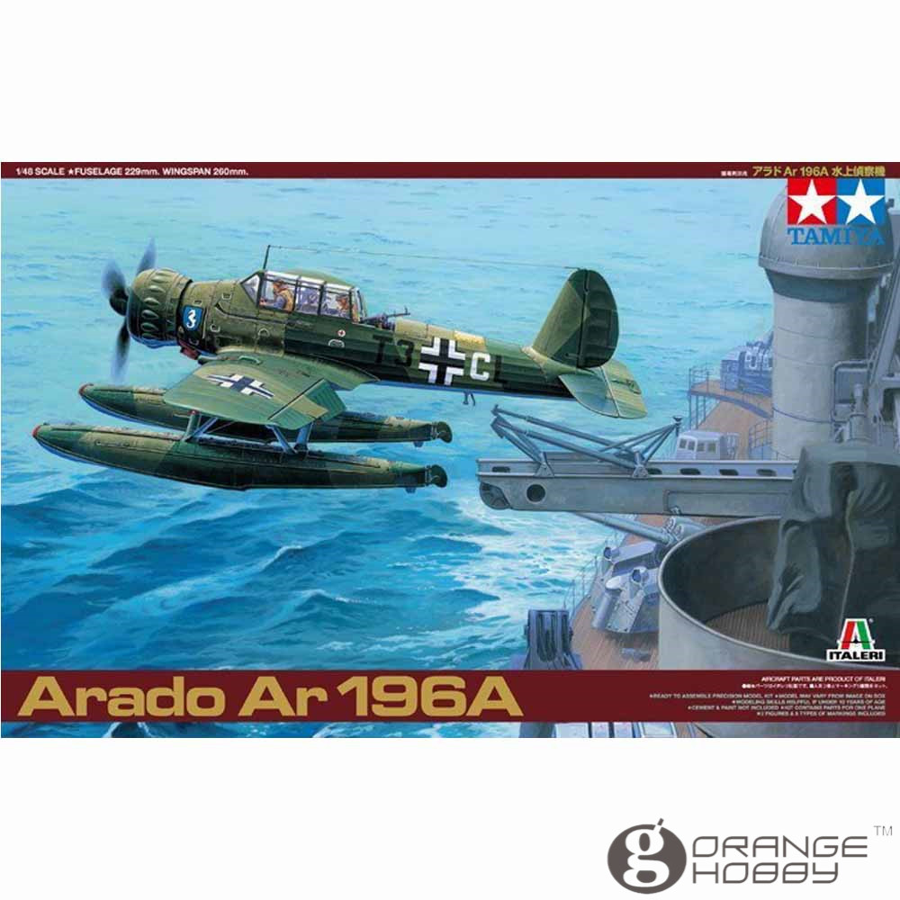OHS Tamiya 37006 1/48 Arafo Ar 196A Assembly Airforce Model Building Kits oh платье jadone fashion цвет бирюзовый