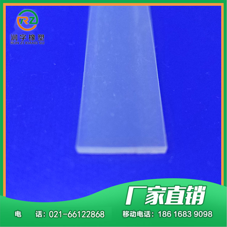5meters 2x15mm Food Grade Silicone Rubber Strip Transparent Rubber Sealing Strip