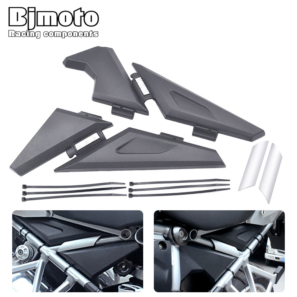 Bjmoto For BMW R1200GS LC 2013-2017 R1200GS LC Adventure Motorcycle Upper Frame Infill water splashes Guard Side Panel Protector акрапович для бмв r1200gs 2013