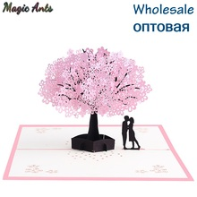 10 Pack Wholesale Cherry Tree 3D Pop UP Card Flower laser cut Wedding invitation Greeting Cards Valentines Day Bridal Shower