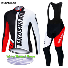 цена на Men's Long Sleeve Cycling Jersey Set Racing Bike Apparel Bib Pants Winter Bike Jerseys Set Bicycle Clothing Wear Ropa Ciclismo
