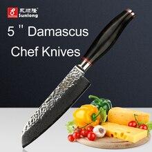 Sunlong 5 zoll kochmesser Damaskus stahl Schneiden Messer 67 schichten Santoku Messer VG10 stahlkern Fleisch/gemüse messer hackmesser
