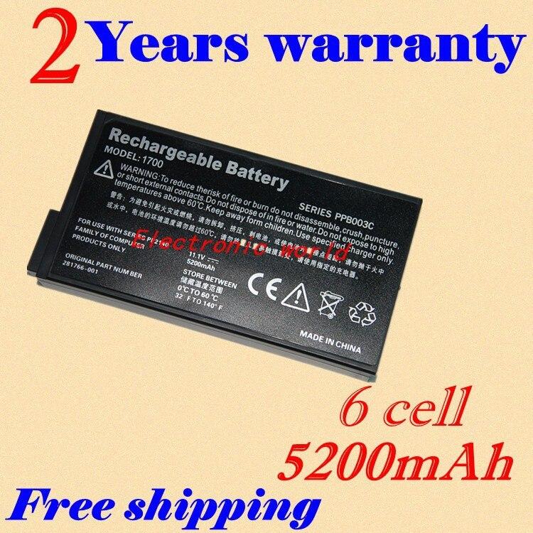 ⑤JIGU Batterie D ordinateur Portable Pour HP Presario 17XL2 Série ... f1e12fc3b124