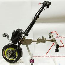 36v 48v 350w электрический ручной Цикл складной инвалидной коляске