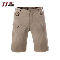 77City Killer New Summer Elasticity Cargo Shorts Men Military Mens Short Pants Outwear Multi pocket Tactical Combat Shorts Male