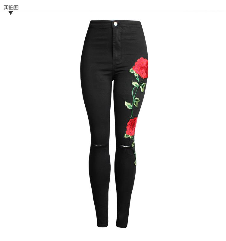 HTB1pXtZPVXXXXaWXVXXq6xXFXXXh - FREE SHIPPING Women Stretch Embroidery Ripped Jeans JKP247