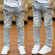 boys child jeans trousers spring and autumn summer light color thin child trousers male child casual skinny pants