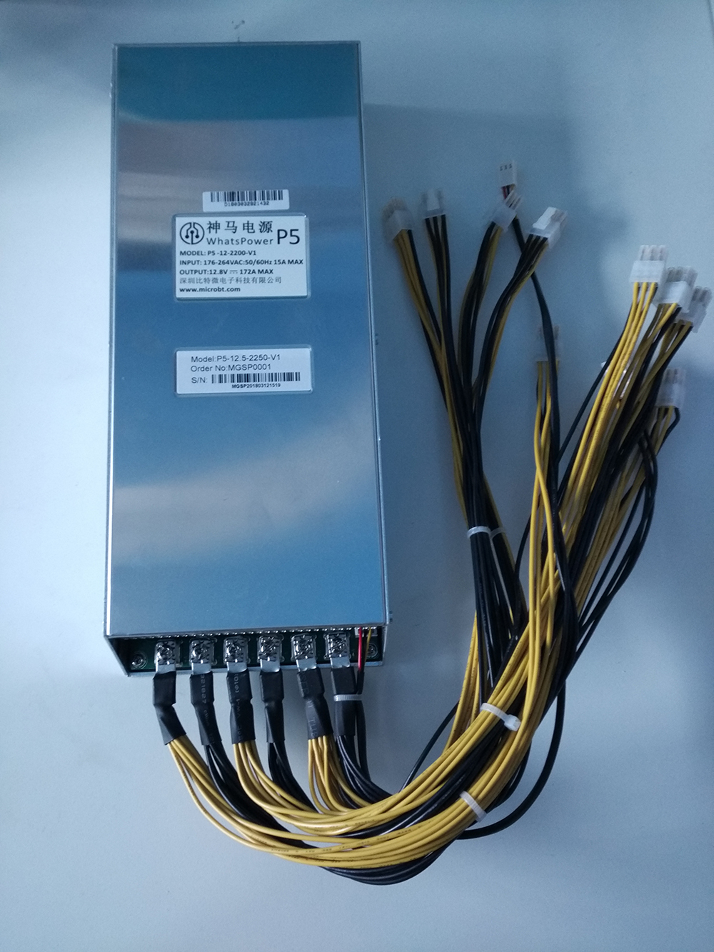 Original Whatspower P5 Power Supply 6pin10 2200w Psu For Whatsminer Electricitypage2 Qq20180427111744 Qq20180427111756 Qq20180427111803 Qq20180427111823 Qq20180427111751
