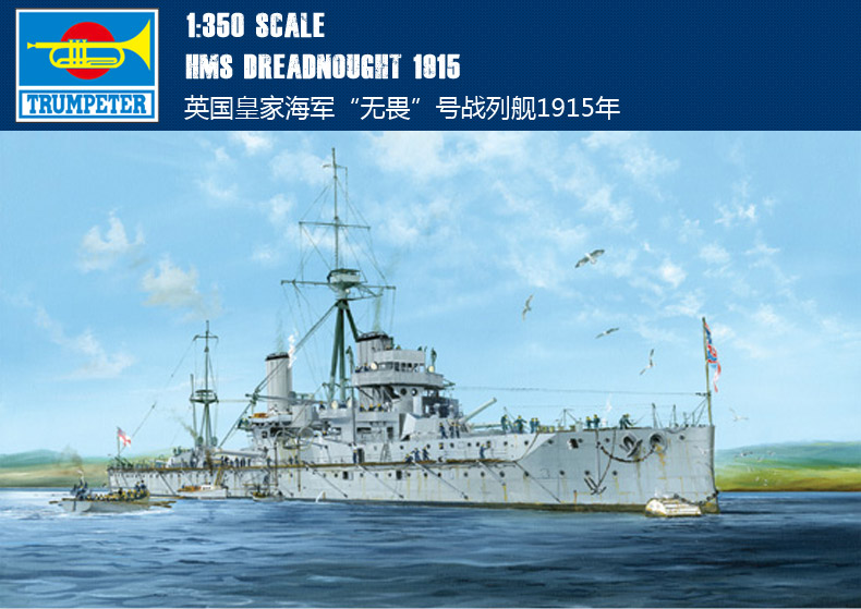 Trumpet 1/350 British Royal Navy fearless battleship 1915 05329 Assembly model цена