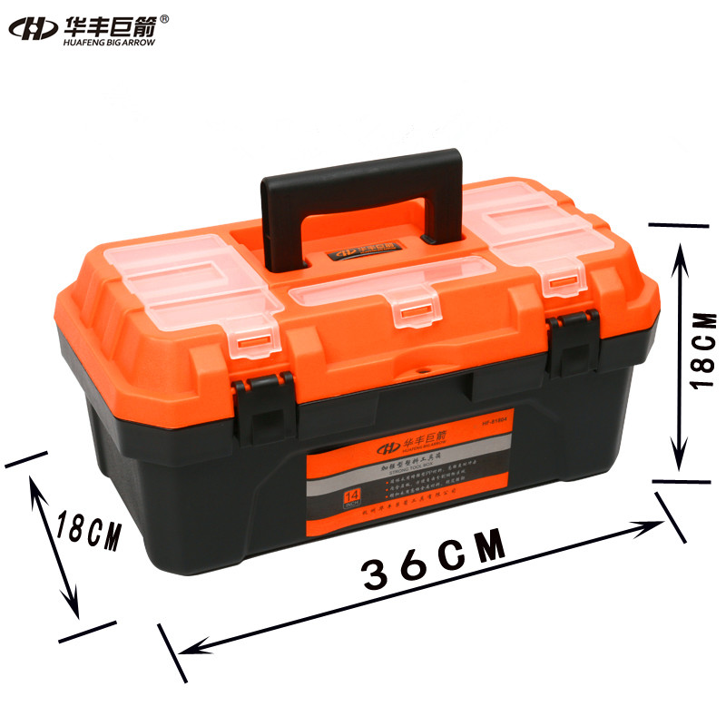 HUAFENG BIG ARROW High Quality 14 Plastic Tool Box Two-layer Box with Tray and Handle Hardware Case Storage and Organizers high tech and fashion electric product shell plastic mold