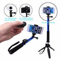 サムスンのための Iphone S7 エッジ S6 A8 A5 Z 注 9 8 S9 + J5 Bluetooth カメラシャッター Selfie スティック移動プロ一脚 + YUNTENG 三脚