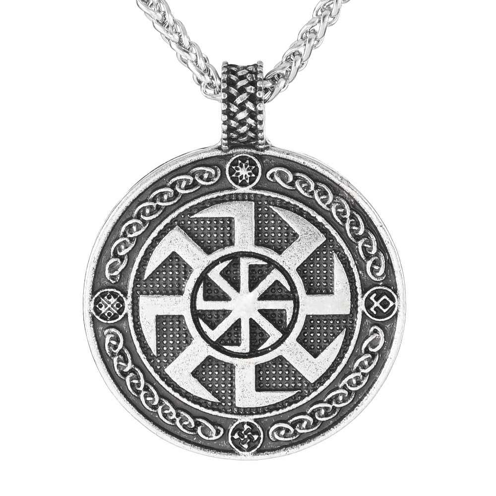 Detail Feedback Questions about Ethnic Kolovrat Pendant Necklace