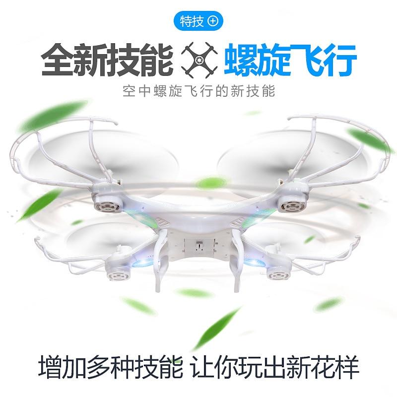 RC Drone FPV RC Quadcopter Drone with Camera 2.4G 6-Axis RC Helicopter Drones With Camera HD VS JJRC H31 JJRC H8 Mini genuine original xiaomi mi drone 4k version hd camera app rc fpv quadcopter camera drone spare parts main body accessories accs