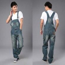 New Fashion Reminisced Men vintage Trousers Casual Jeans WASH pants loose plus size overalls zipper denim jumpsuit