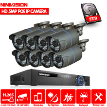 H.265 8CH 4CH 5MP POE Audio Record NVR  Security Camera System Kit IP Camera Outdoor Waterproof CCTV Video Surveillance NVR Set 2mp nvr wifi security camera system kit audio record 1080p ip camera ir outdoor waterproof cctv video surveillance nvr set