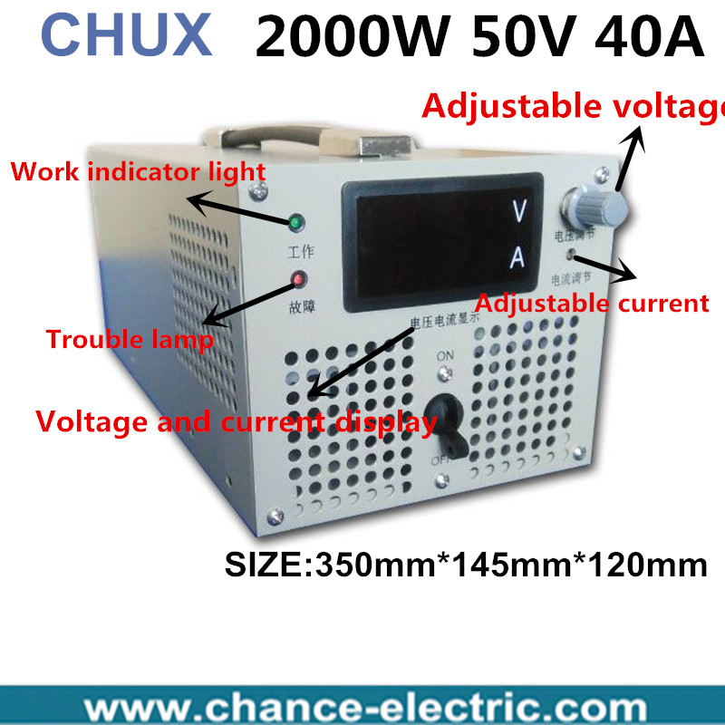 50V 40A switching power supply 7.5-50VDC adjustable voltage power supply 4-40A current adjustable 2000W switching power supply dmwd switching power supply 40a power