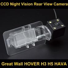 Impermeable 4 LED de visión Trasera Cámara de Copia de seguridad para Estacionarse en Reversa Cámara para Great Wall HOVER H3 H5 HAVA