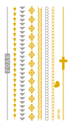 24 Different Small Size Gold and Silver Temporary Tattoos 1