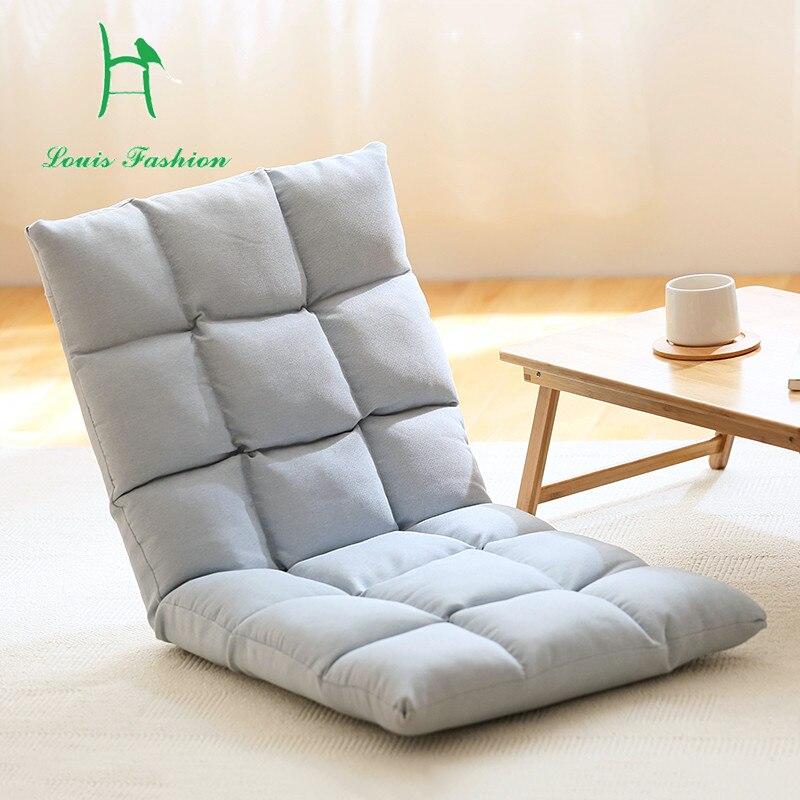 A Room With A Single Beanbag Chair
